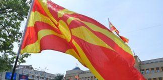Днес в Скопие ще бъдат подновени консултациите за провеждането на референдума за новото име на Македония – Северна Македания. На масата за
