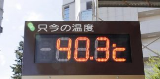 понските медии съобщиха, че в град северно от Токио са били измерени най-високите температури, откакто в Япония се води стат