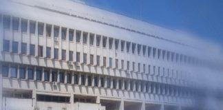 Посолството на България в Атина съобщава, че към този момент няма информация за пострадали български граждани при пожарите в Гърция. Н