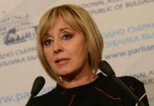 Омбудсманът Мая Манолова обясни пред журналисти преди заседанието на работната група към МТСП, която изготвя проекта на Закон за хората с