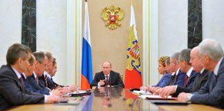 руско правителство