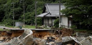 Япония, жертвите