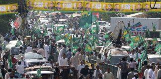 Пакистан, атентат