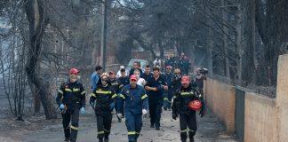 Гърция, пожар