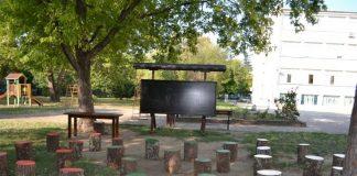 Пловдив, класна стая, биоградина