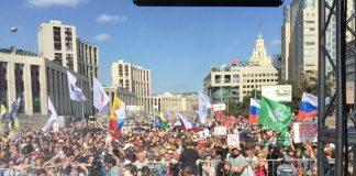 протест, Русия, пенсионна реформа