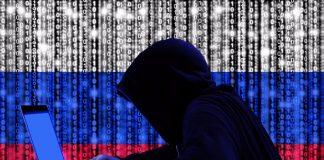 руски хакери