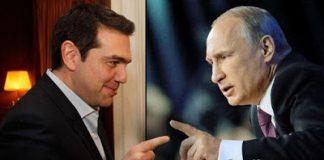 Tsipras _ Putin
