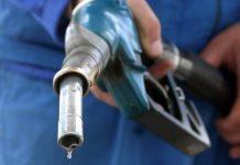 бензинът, горивата, контрабанден център
