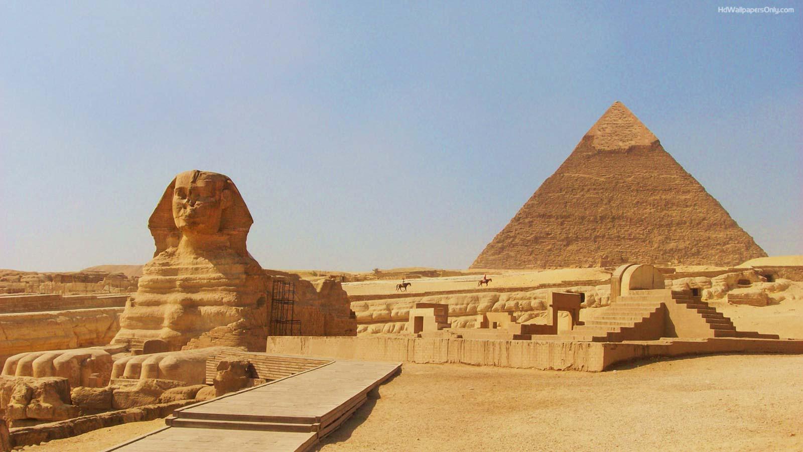 Пирамидите