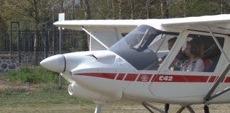 самолет, Шумен