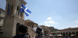 Гърция, спасителна програма