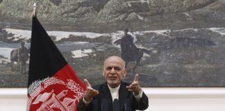 Ашраф Гани, Афганистан