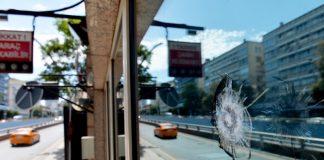 стрелба, посолство