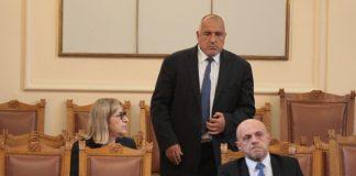 Бойко Борисов, Търговски регистър