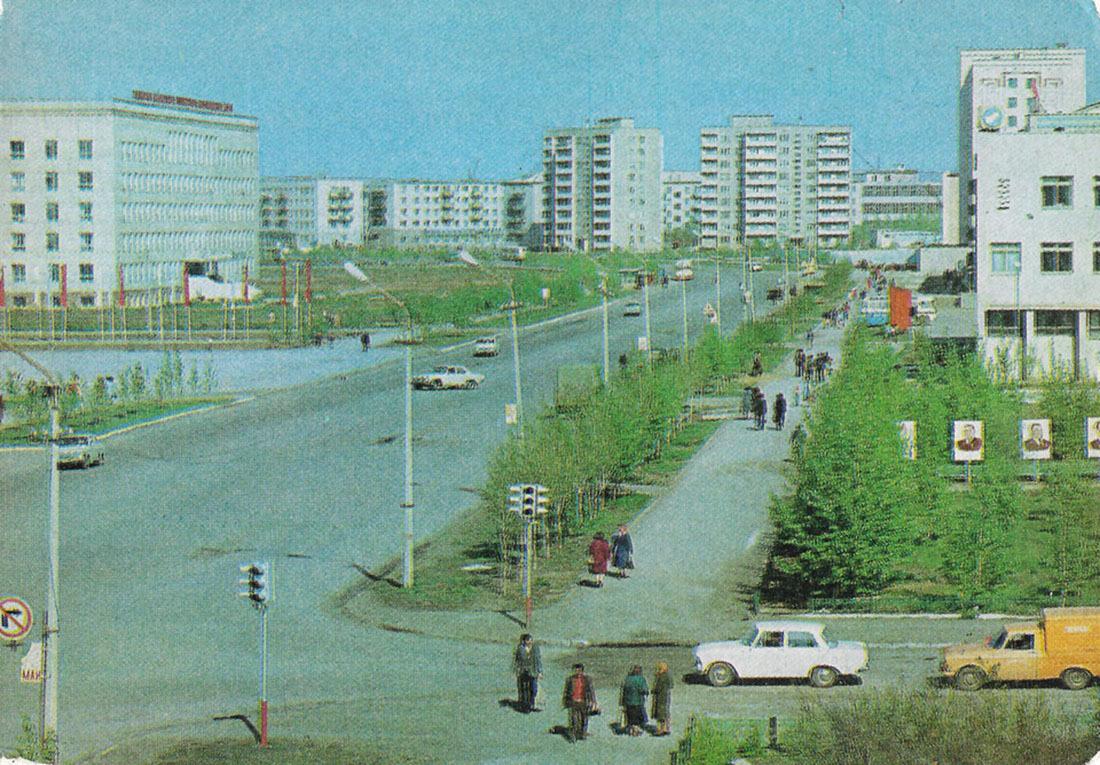 Тайные советские города
