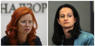 Ралица Агайн, Карина Караиванова