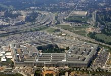 Пентагонът