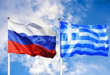 Гърция, Русия
