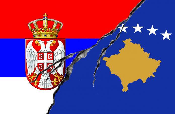 Сърбия Косово