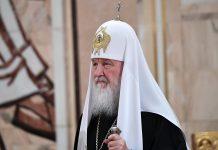 Патриарх Кирил, църква