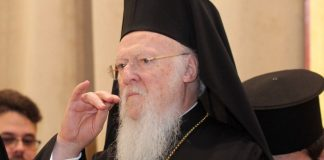 Патриарх Вартоломей, укаинска църква
