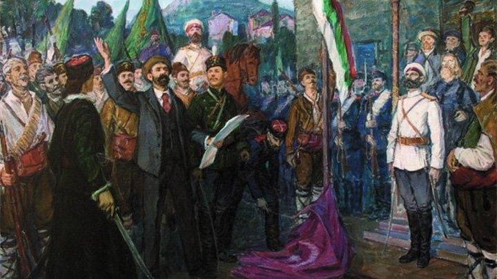 българин, Съединението