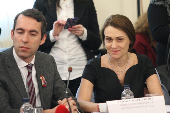 Гинка Върбакова