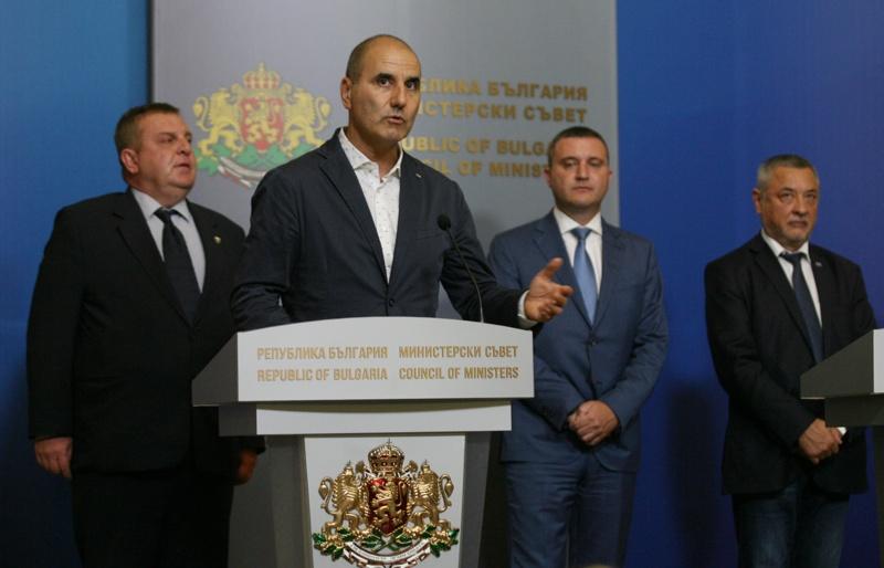 коалицията, коалиционен съвет