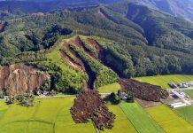 Хокайдо, земетресение