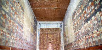 Гробницата на Меху