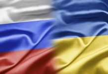 Русия, Украйна
