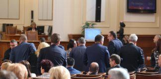 заседание, парламент, кворум