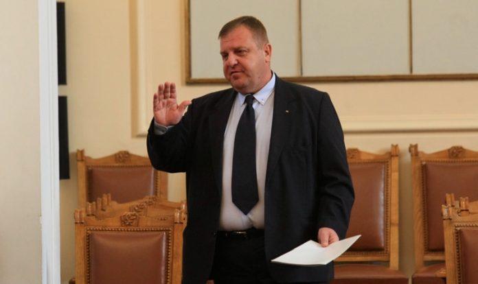 кворум, Каракачанов