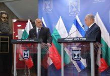 Borisov_Netanyahu