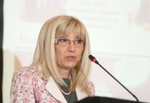 Petia Avramova