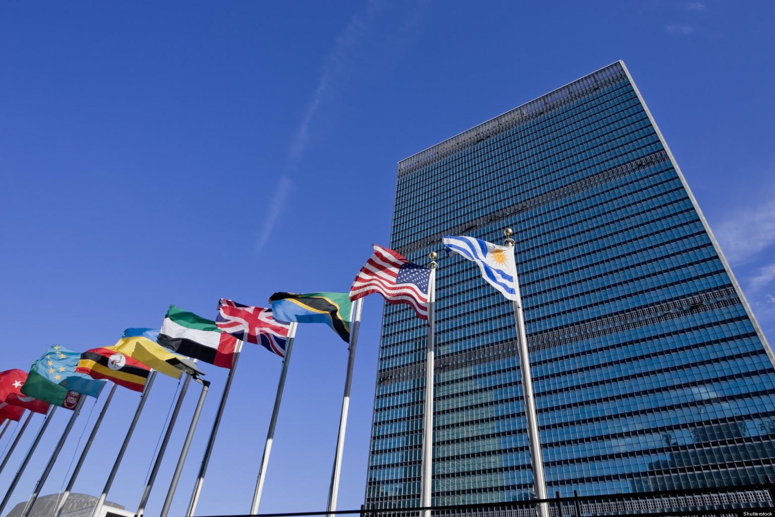 UN_headquarters