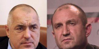 borisov-radev_1_
