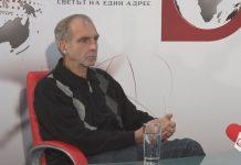 Ивайло Дичев