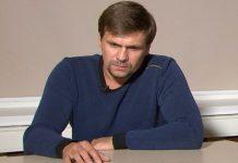 Скрипал, заподозрян, Руслан Боширов, Александър Петров