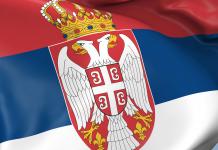 Сърбия, опозиционна коалиция