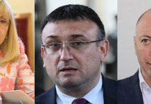 Росен Желязков, Петя Аврамова, Младен Маринов