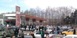 протест срещу високите цени на горивата