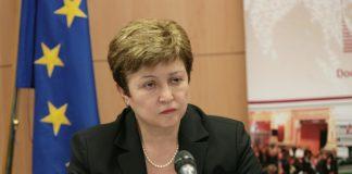 Кристина Георгиева МВФ