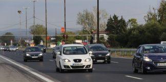 министерство, транспорт, път, коли