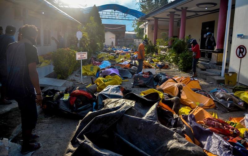 Индонезия, земетресение