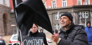 Майките на деца с увреждания, протест, Валери Симеонов