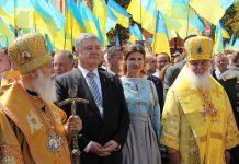 Украинска църква, автокефалия