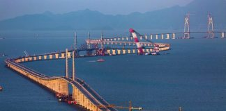 Най-дългият мост