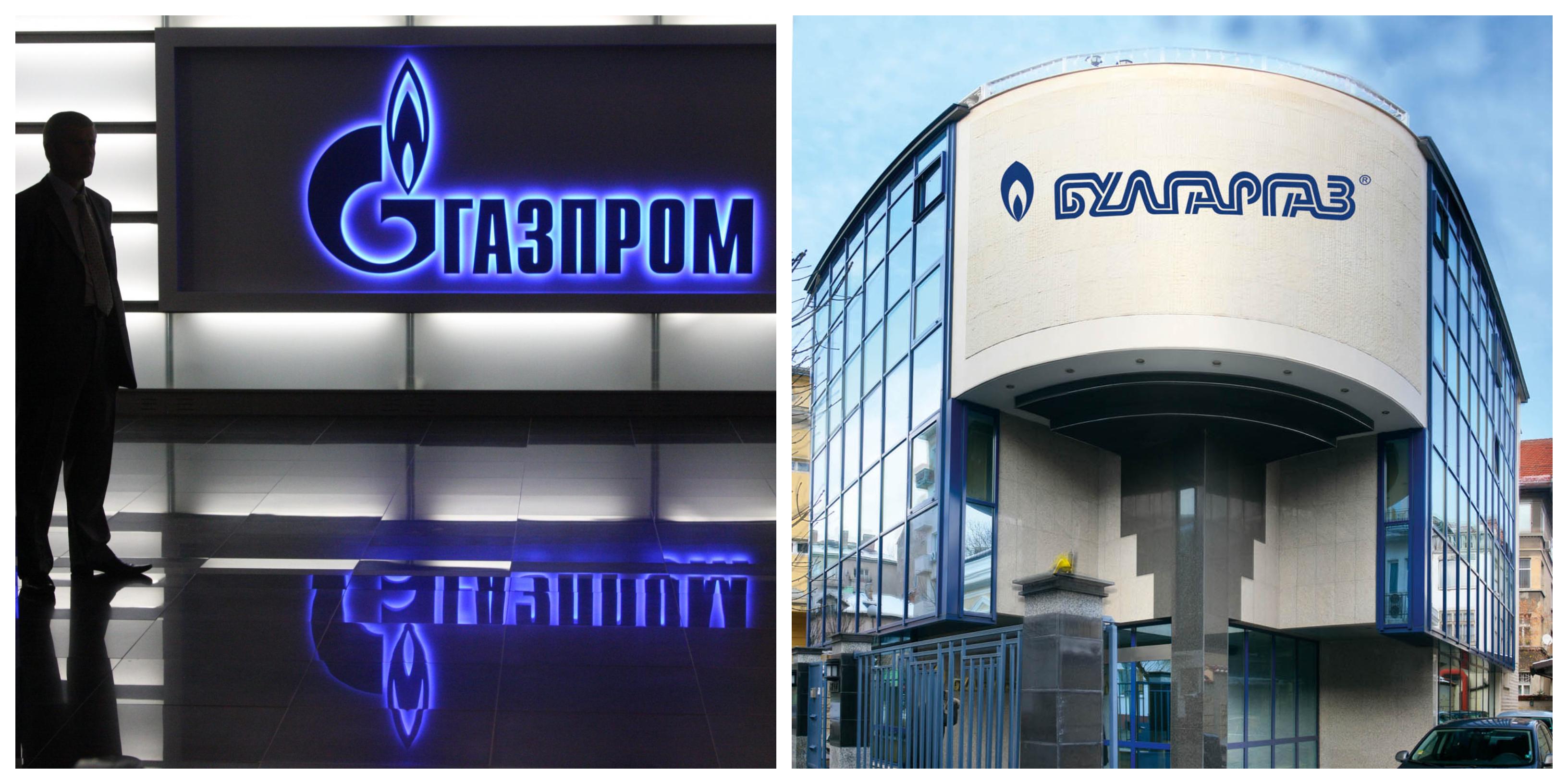 Газпром, Булгаргаз